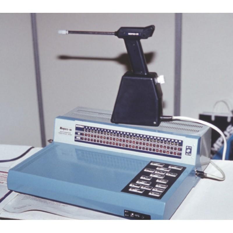 Аппарат для криохирургии «Мороз-1»