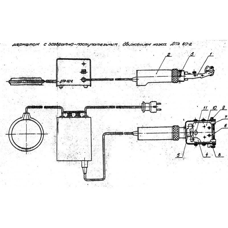 Дерматом ДПЭ-60-2 с возвратно-поступательным движением ножа