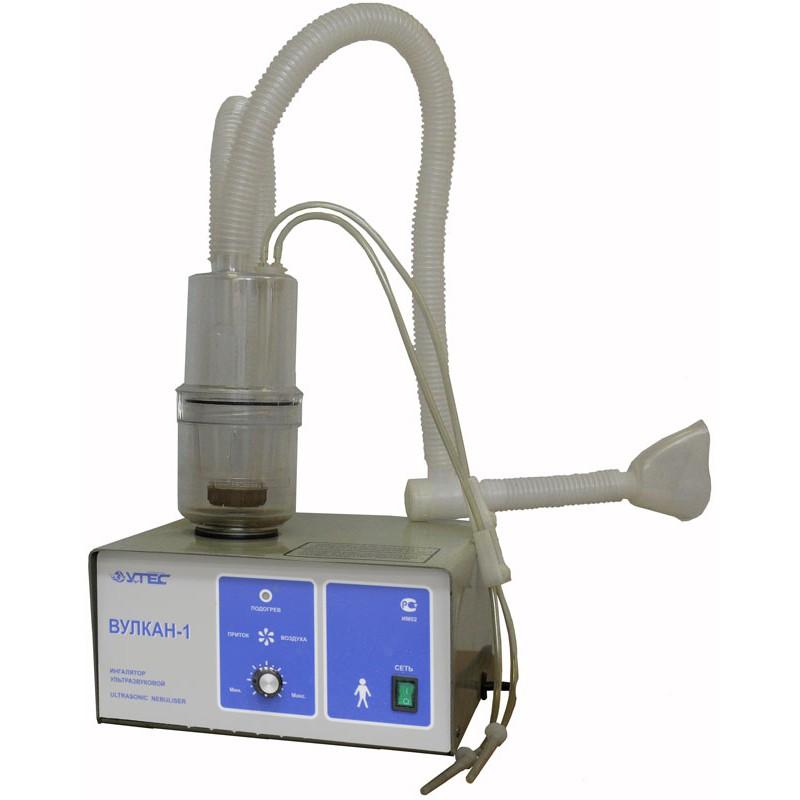 Ингалятор ультразвуковой Вулкан-1