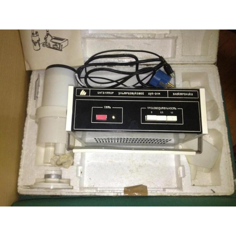 Ингалятор ультразвуковой  ИУП-01М