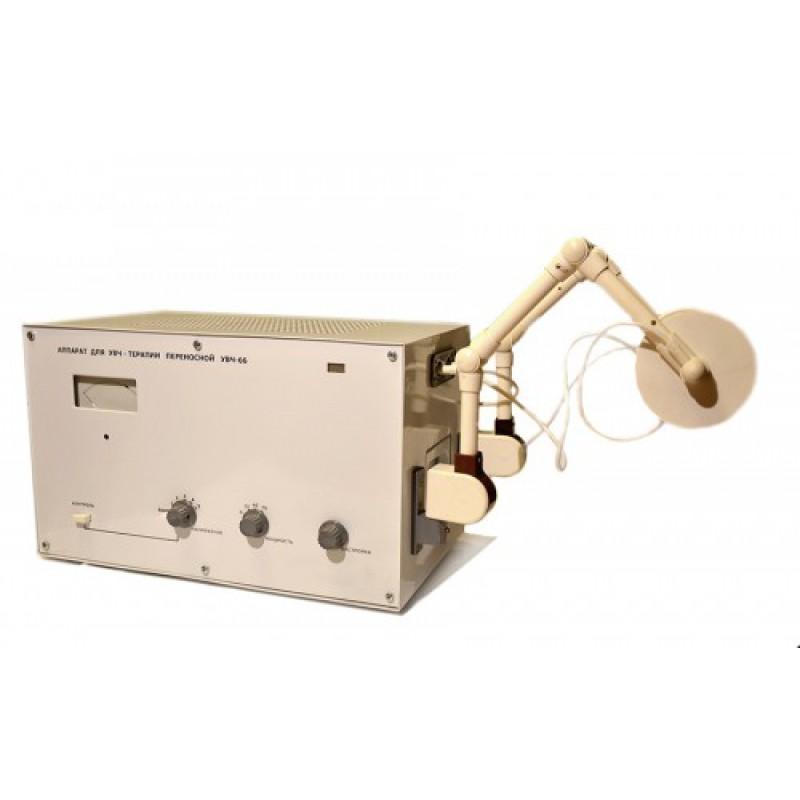 Аппарат УВЧ-66