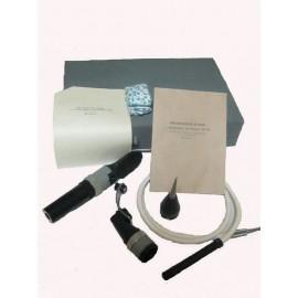 Офтальмоскоп волоконный ОР-2М