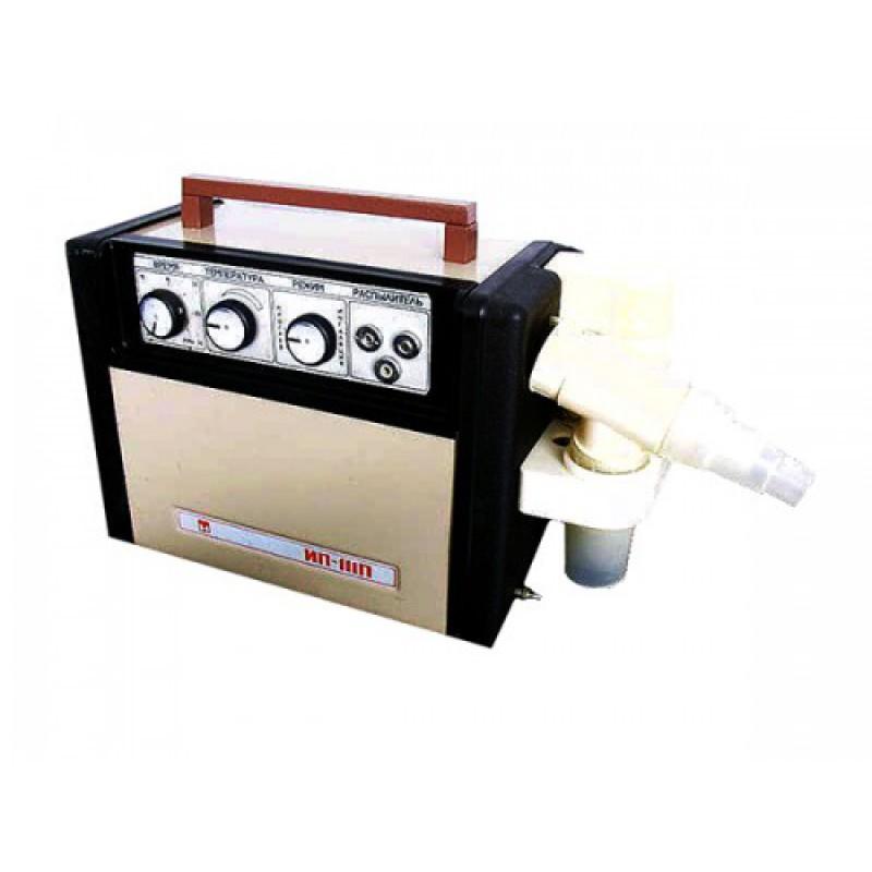 Ингалятор переносной паровой ИП-111П
